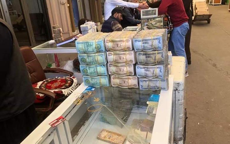 الحكومة الاتحادية ترسل 400 مليار دينار من موازنة إقليم كوردستان