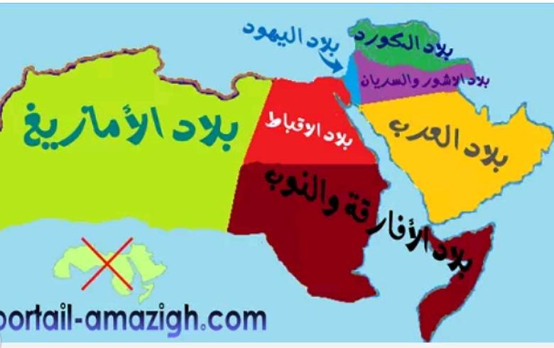 خرافة الوطن العربي الكبير كما كانوا يلقنوننا ونحن صغار اتضح أنها خراط فاضي
