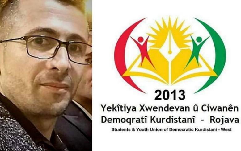 إقليم كوردستان... YXCDK-R ينعي برحيل أحد أعضائه