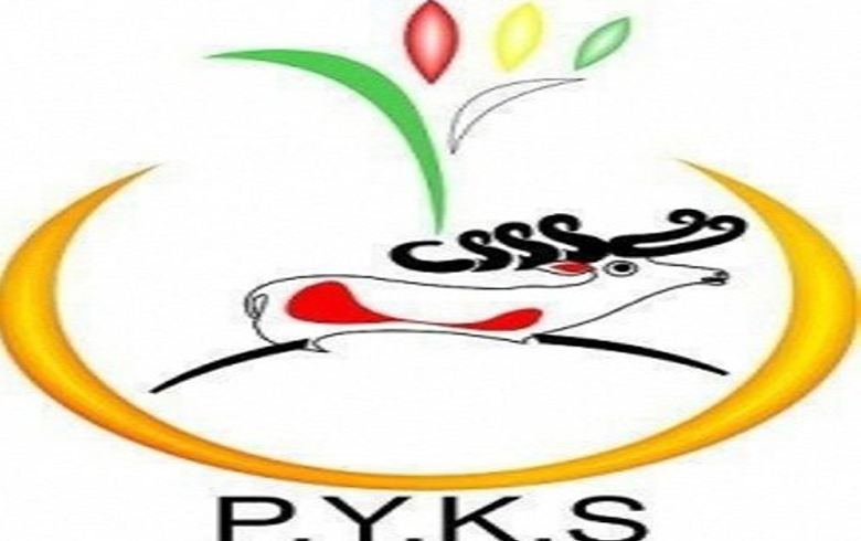 اجتماع اللجنة المركزية لحزب يكيتي الكردستاني-سوريا