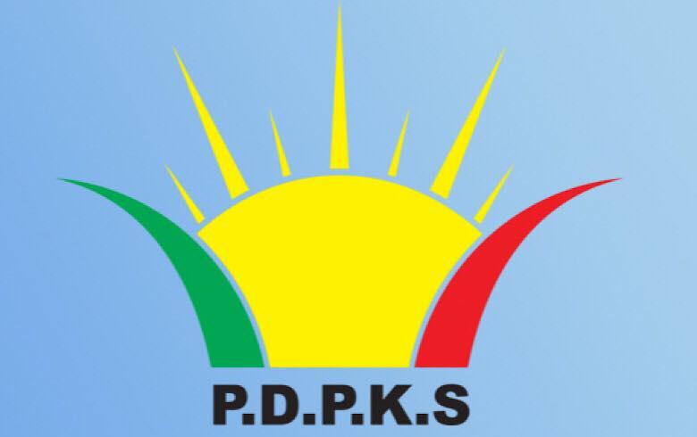 مناشدة من الحزب الديمقراطي التقدمي الكوردي في سوريا