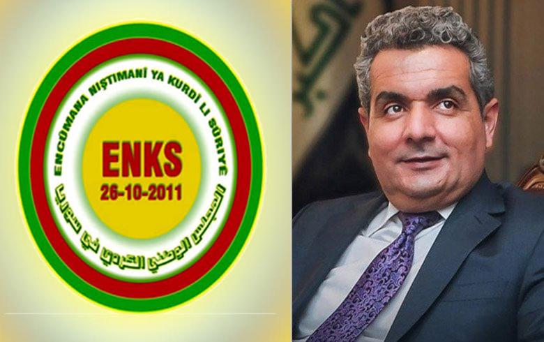 الـ ENKS في رحيل د. صوفي: خسر الشعب الكوردي أحد الطاقات الشابة الذين كرسوا حياتهم لخدمة شعب كوردستان
