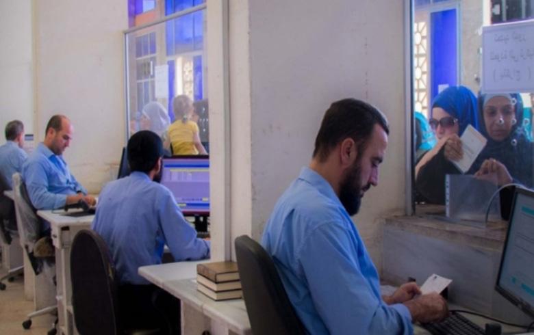 باب الهوى يعلن فتح باب التسجيل على إجازة عيد الأضحى
