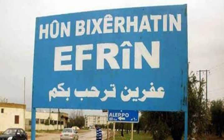 Afrin ... appointing the head of the Public Prosecution instead of the Turkish governor
