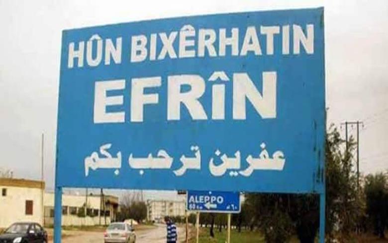 Polîsên leşkerî  li Efrînê du welatiyên Kurd revandin