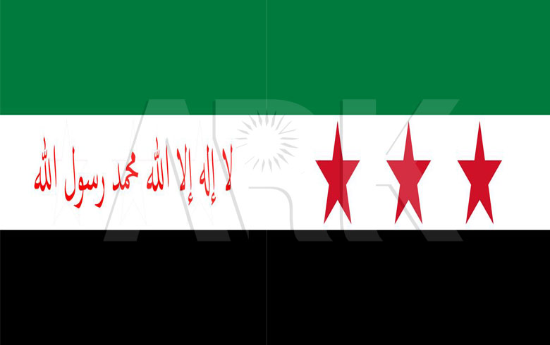 A decision to amend the Syrian revolution's flag