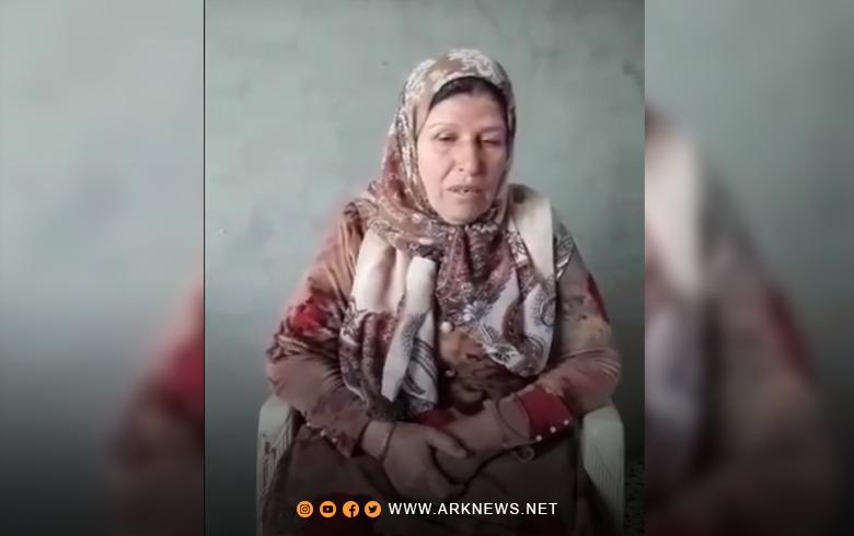 بالفيديو... قسد تختطف مسنة كوردية بعد مطالبتها كشف مصير 8 من أفراد عائلتها