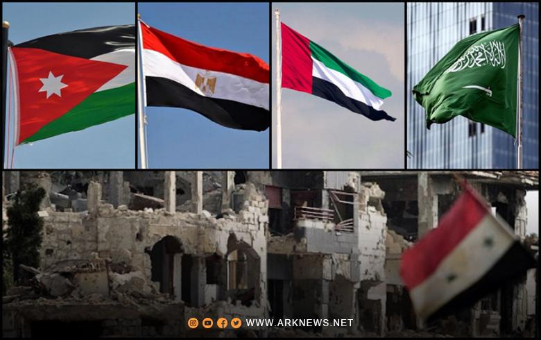 الخارجية المصرية تعلن عقد اجتماع مع 3 دول عربية لبحث الأزمة السورية وسبيل حلها