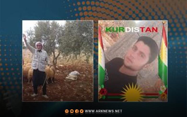 الـPKK يقتل مواطنين كورديين من عفرين بطريقة وحشية
