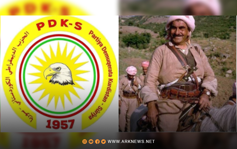 The forty-two anniversary of the departure of Barzani the immortal