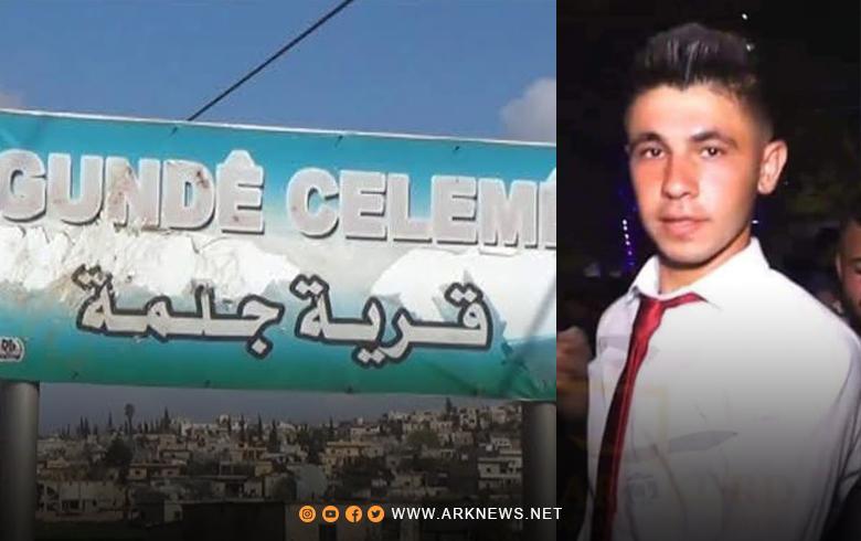 صقعة كهربائية تودي بحياة لاجئ من عفرين في لبنان