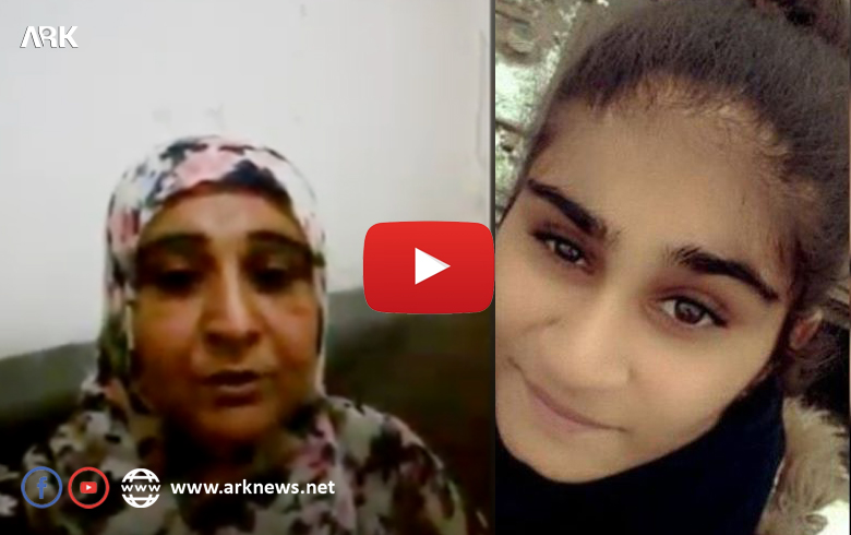 An appeal for the release of the girl Jihan Sheikh Mohammed