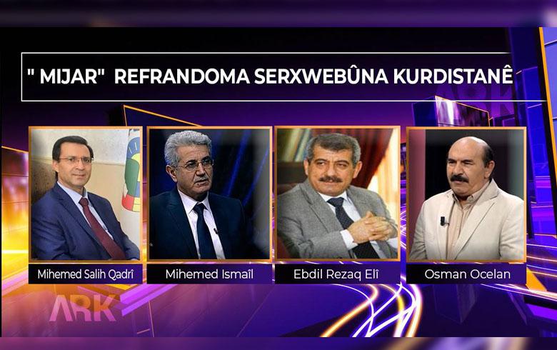 مرور عام على استفتاء اقليم كوردستان