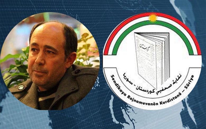 Daxuyaniyek ji Sendîkeya Rojnamevanên Kurdistan - Sûriya
