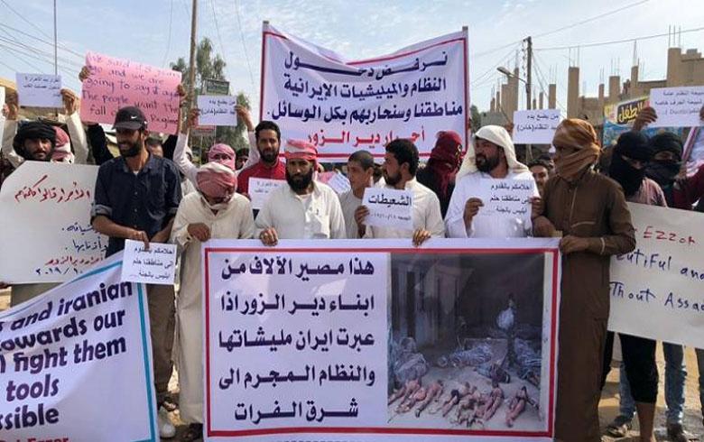 مظاهرات في ديرالزور رفضاً لعودة النظام