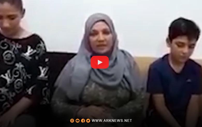 ڤیدیۆ... هەڤژینا فؤاد إبراهيم بانگەك ئارەستی سەرۆك بارزانی كر