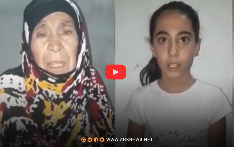ڤیدیۆ... بانگا دایكا ئەمیر حامد