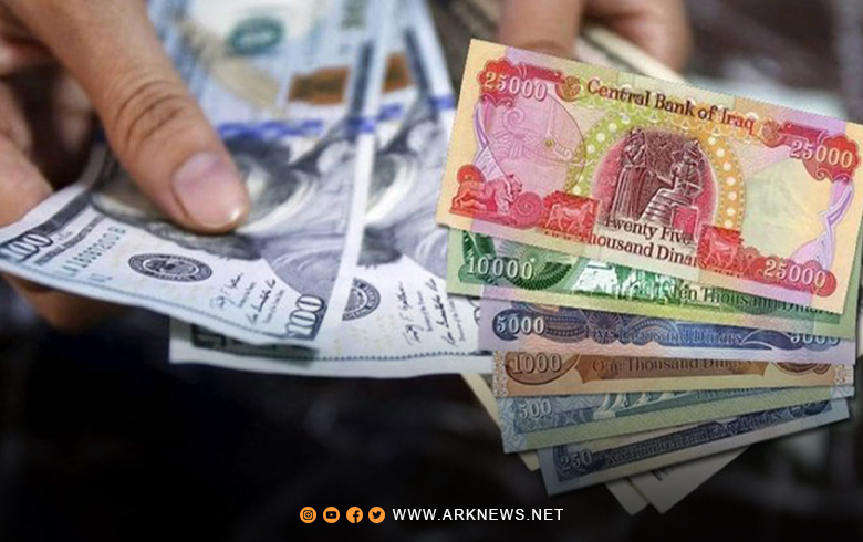 ارتفاع أسعار الدولار في أسواق إقليم كوردستان
