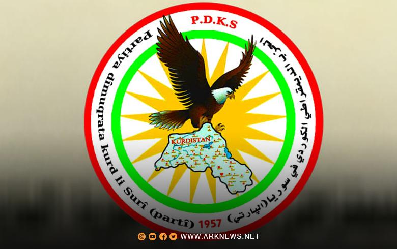 البارتي: هجوم PKK تعدٍ سافر وخطير على سيادة إقليم كوردستان