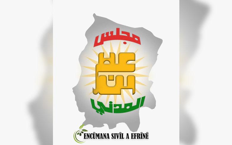 بيان مجلس عفريـن المدني حول الأوضاع في عفريـن