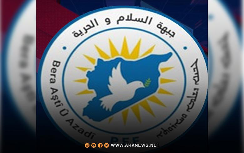 تصريح من جبهة السلام والحرية حول جرائم نظام الأسد بحق درعا