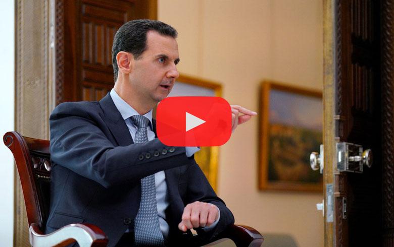 الأسد: سبعون في المائة من سكان شمال شرق سورية هم عرب، رفضنا إعطاء الكورد حقوقهم الثقافية لانهم يطرحون الانفصال