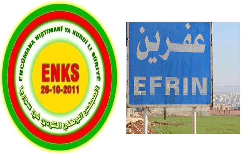 Statement of the Kurdish National Council on Afrin