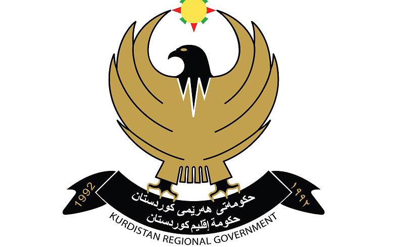 داخلية كوردستان تصدر تحذيراً هاماً للمواطنين