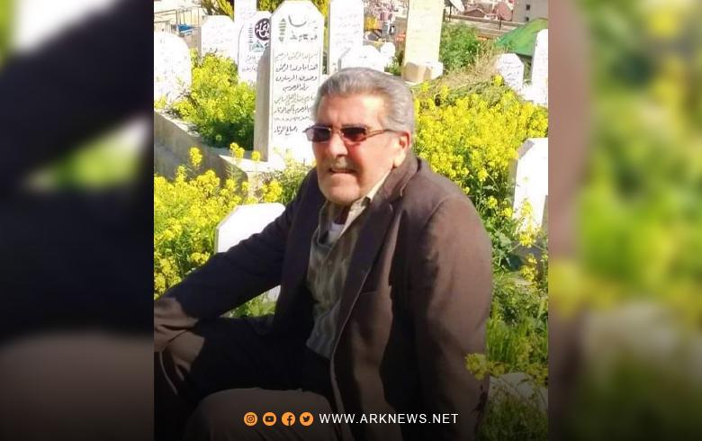 رحيل المناضل علي حسن خليل في أحد مشافي دمشق