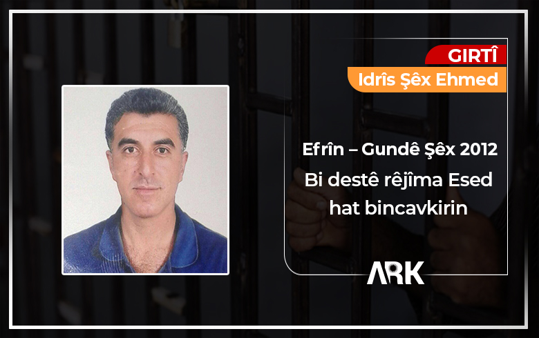 Afrin … A Kurdish Kidnapped at the regime for nearly seven years