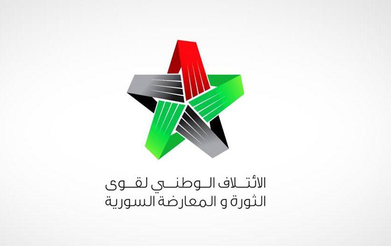 Hevpeymaniya niştimanî ya opizisiona Sûriyê behsa pêlek din da penaberiyê dike