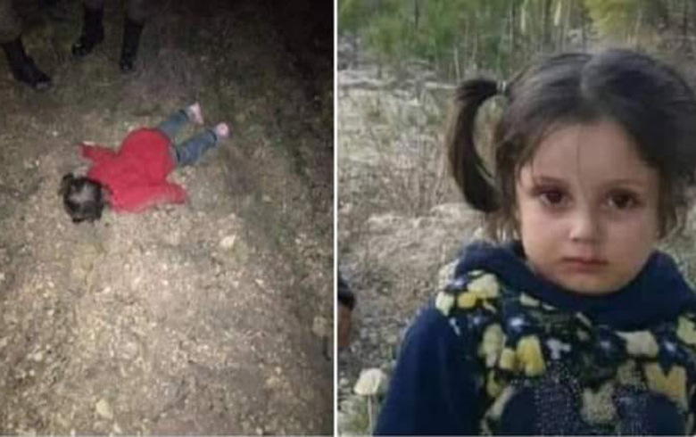 Afrin .. A dead child has been found in mysterious circumstances
