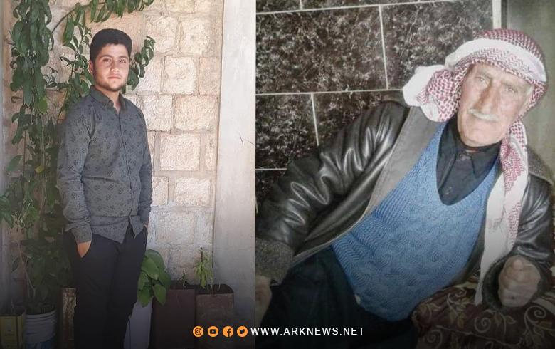 Hûrguliyên tawana gundê Kîmarê yê Efrînê