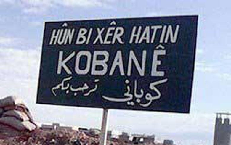 غدا منظمة هولير تحيي ذكرى مجزرة كوباني