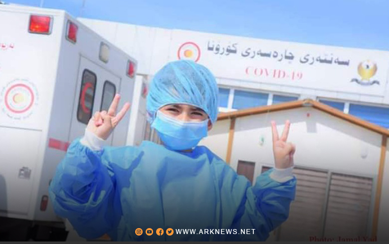 The daily rate of infections with Coronavirus decreased in the Kurdistan Region