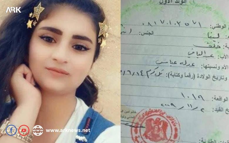 Kidnapping of a girl in Derbasiya