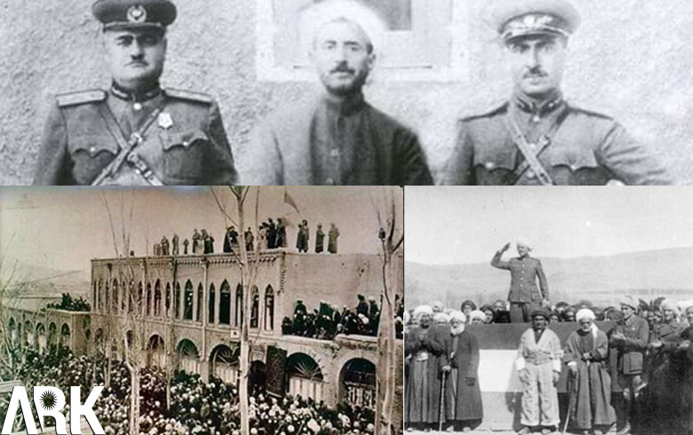 Seventy - third anniversary of the declaration of the Republic of Kurdistan in Mahabad