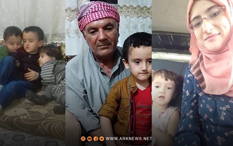 A statement from the family of the eight kidnapped hostages by the SDF