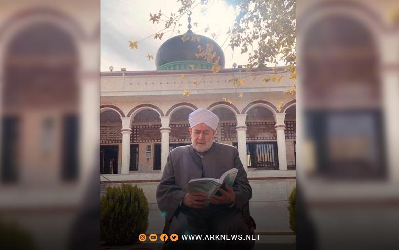 مقر الرئيس بارزاني يعزّي برحيل الشخصية الدينية عبدالله حقي كلال