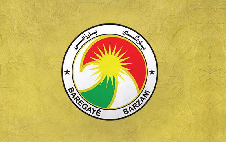 Clarification from the Office of the President Masoud Barzani