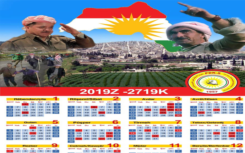 Lebanon organization of the Kurdistan Democratic Party  - Syria issues its annual calendar