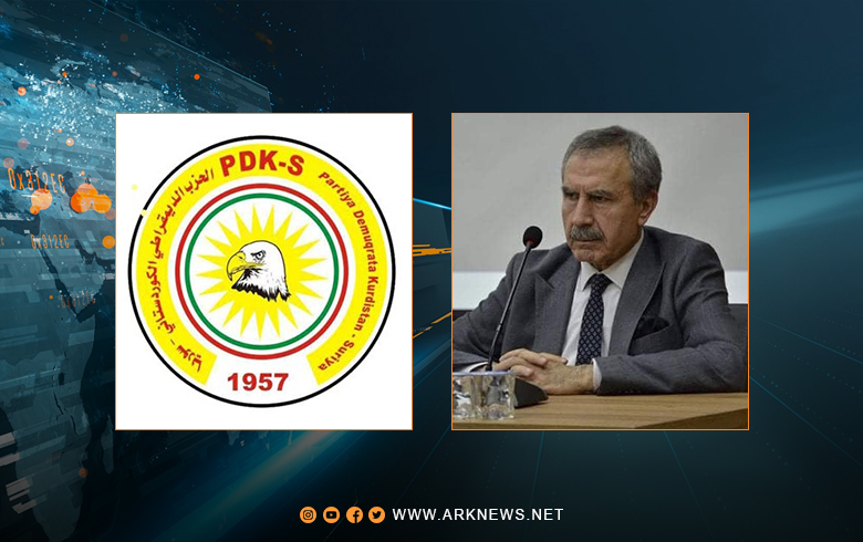 The Department of Organization of Turkey-Kobani of the PDK-S condoles the departure of the fighter Hamid Ismail Agha