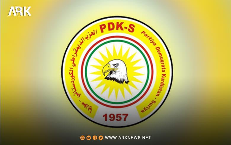 التقرير السياسي للحزب الديمقراطي الكوردستاني- سوريا عن شهر آذار 2021