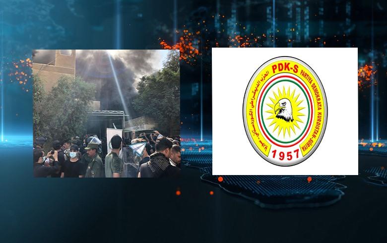 بيان من مكتب اقليم كوردستان لـ PDK-S بشأن الهجوم على مقر الحزب الديمقراطي الكوردستاني الشقيق في بغداد