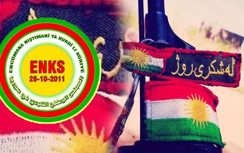 قيادي: ENKS مصرّ على مطالبته لأحزاب PYNK بالاعتذار من قوات بيشمركة روج