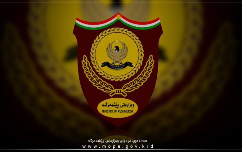 بيان من وزارة بيشمركة كوردستان