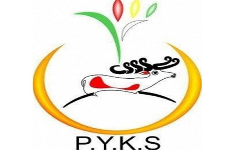 بیان إدانة من حزب يكيتي الكُردستاني- سوريا