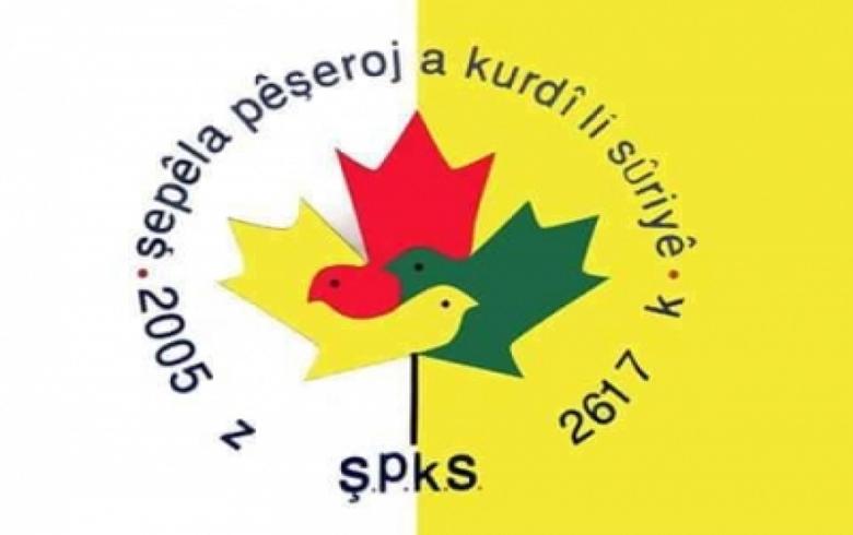 تيار المستقبل.. المخاوف مستمرّة من شنّ حرب على كوردستان سوريا