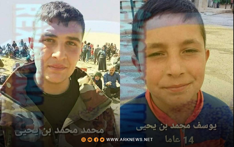 Afrin… I want my little boy to come back home
