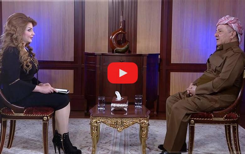 المقابلة الكاملة لقناة زاكروس مع الرئيس مسعود بارزاني